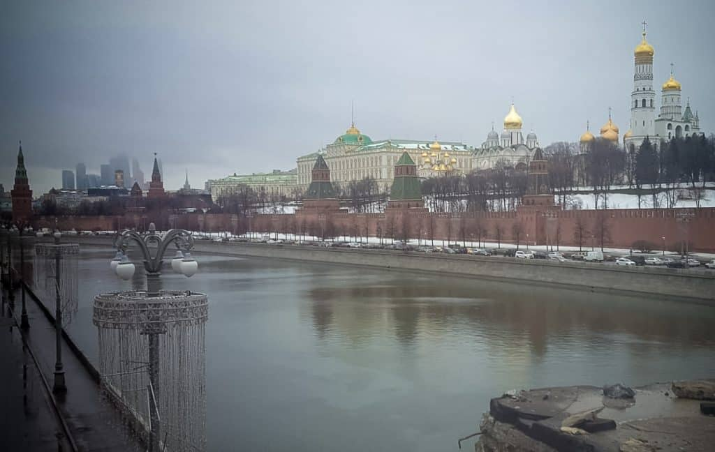 downtown city of moscow